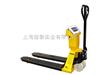 XK3190-A12+E电子叉车秤报价,镇江2吨可移动叉车磅秤