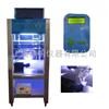 BGH-YM-PLH2O光解水制氢系统