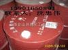 99.9%二甲基乙酰胺DMAC(反渗透膜溶剂)价格|直销
