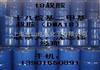 十六十八叔胺(十六十八烷基二甲基叔胺)价格|直销