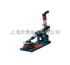 ZG-250型 多功能研磨机