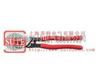 HJ130-10 手动线缆剪