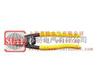NK-GS10 手动线缆剪