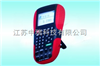 ZR-3000多功能校验仪,多功能过程校验仪