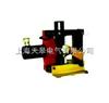 液压电动切排机(铜排曲板机)