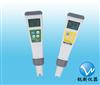 pH618N笔式精密防水迷你型酸度仪