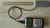 SK-200谷物水分测定仪