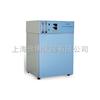 HH-CP-01P二氧化碳培养箱