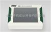 RSM-SW剪切波波速测试仪/场地振动测试仪/波速测井仪
