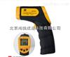 HC-330手持式非接触红外测温仪/红外线测温仪
