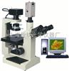 倒置生物显微镜XSP-19CE|北大生物显微镜-清华生物显微镜-绘统光学