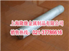銷售6061-T651材質 6061-T651