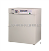 HH.CP-01二氧化碳培养箱/上海福玛160L气套式二氧化碳培养箱