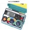 HR/Kyoritsu/6011A日本共立|多功能测试仪价格