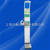 HGM-15武汉带血压超声波身高体重秤低价销售