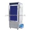 RPX-350C智能人工气候箱/上海福玛350L数显人工气候箱