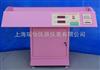 DHM-3000Y电子婴儿秤 全自动婴儿身高体重秤