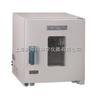 GRX-9141B-1热空气消毒箱/上海福玛不锈钢干热灭菌器
