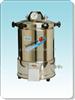YX280A手提式不锈钢压力蒸汽灭菌器/上海三申24L不锈钢压力蒸汽灭菌器