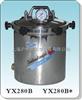 YX280B-手提式不锈钢压力蒸汽灭菌器/上海三申24L不锈钢压力蒸汽灭菌器