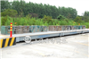 SCS100吨汽车衡多少钱 秤台厚实一年内免移机一次