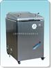 YM50B立式压力蒸汽灭菌器/自动补水立式压力蒸汽灭菌器