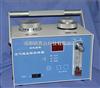 KJWl-1A 型空氣微生物采樣器.