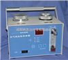 KKHW-2空氣微生物采樣器