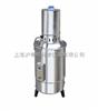 YA*ZD-20不锈钢电热蒸馏水器/上海申安20L电热蒸馏水器