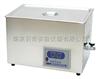 BD-D系列天津普通型超声波清洗机