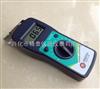 JT-C50水分测量仪,地坪含水率测定仪