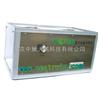 ZH7383ZH7383型超声电磁分散机 特价