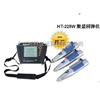 HT225W全自动数字回弹仪/数显回弹仪/回弹仪