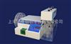 SY-3D型片剂四用测试仪/上海黄海要检片剂四用测试仪
