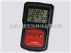 179A-TH医药疫苗适用高精度智能温湿度记录仪179A-TH