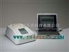 高通量农药残毒检测仪 型号:ZH6287