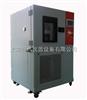 JY-150TK高低温试验箱