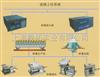 DT(静载模块)20T反应釜称重模块-10吨装容器的电子秤