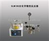 河南批发SLM100光化学微型反应器