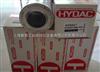 HYDAC贺德克压力传感器HDA4745-A-010-000