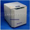 VM600A/2000/4000雙杯公轉自轉攪拌機 VM600A/2000/4000/10000/20000
