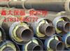 常熟聚氨酯无缝蒸汽保温管道 小区采暖直埋保温管价格