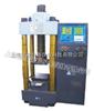 QJYL200T压力试验机(液压压力试验机)