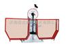聚乙烯用高压合金钢管冲击试验机