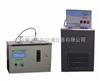 SWC-LGe自冷式凝固点测定仪