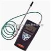 XP-3168 复合气体检测仪 可燃气体和氧气浓度分析仪可燃气:0-1000PPM;氧气:0-25.0VOL% 工作温度范围 -10℃~40℃