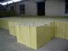 外墙岩棉保温板  厂家岩棉毡  供应岩棉夹芯板