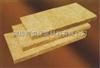 神州岩棉  防火岩棉夹芯板  屋面岩棉板