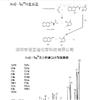 Waters--氨基酸分析柱WAT052880