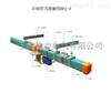 HFJ-4多级管式滑触线厂家直销